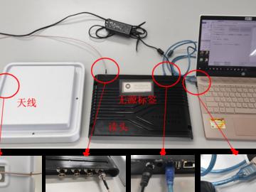 基于ON Semiconductor SPS无源温度标签,应用于冷链运输的 UHF 标签读取器方案