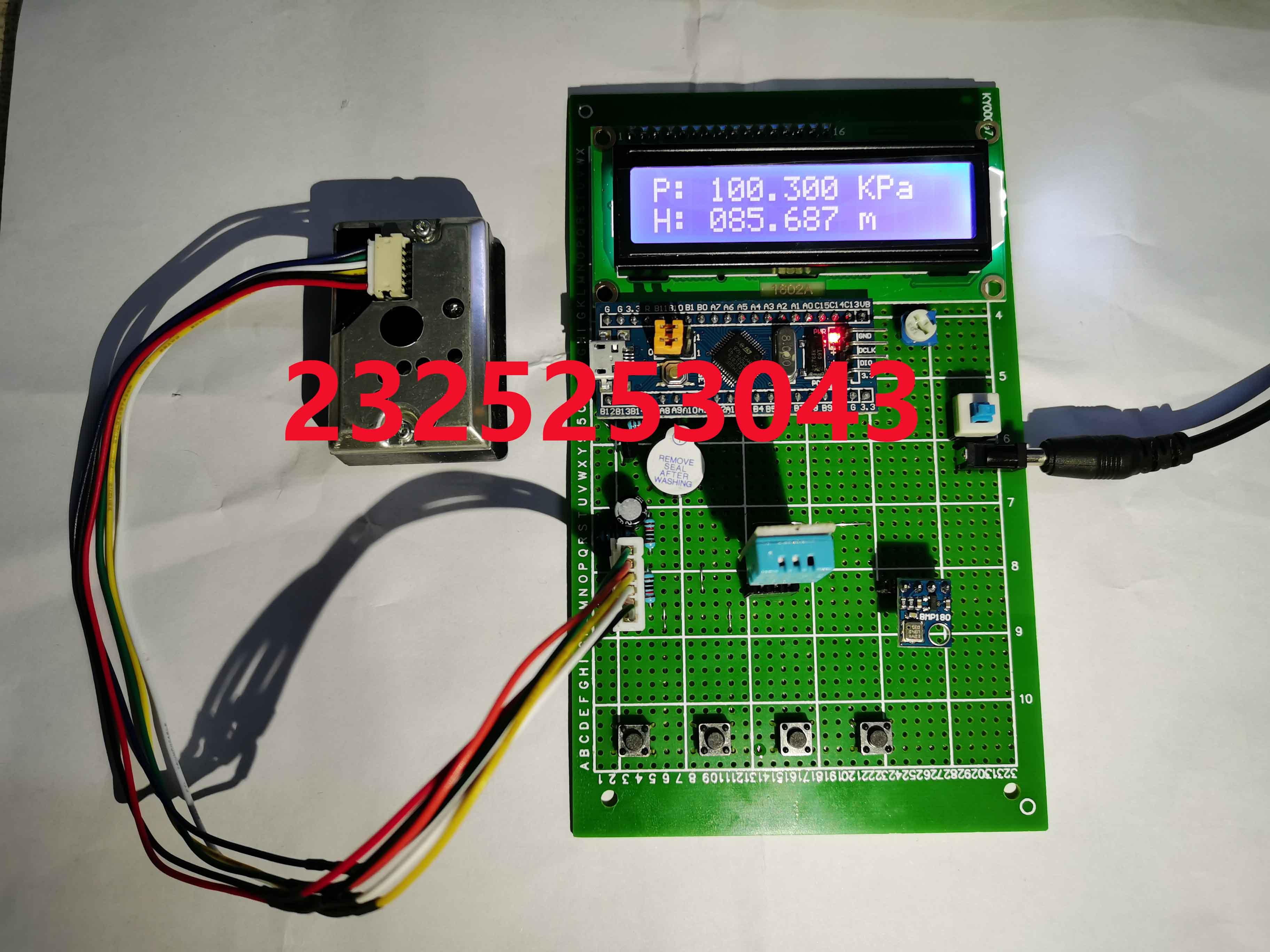 基于stm32的空气质量监测系统设计—监控PM2.5、温湿度、海拔、气压(全套资料)