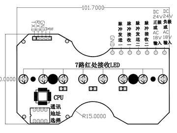 7路ADC检测数鸡蛋控制板
