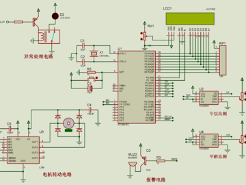 基于单片机的室内空气质量检测系统的设计(仿真+源码+原理图+设计流程+硬件清单+视频讲解)