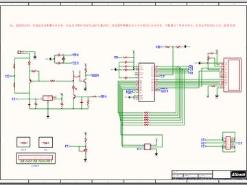 基于AVR晶体管测试仪(包括原理图、PCB源程序、3D外壳文件等)
