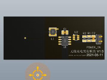 【北极星】5V1A/5V2A无线供电模块