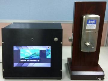 基于 Qualcomm APQ8009 的人脸辨识+Beacon智能门禁解决方案