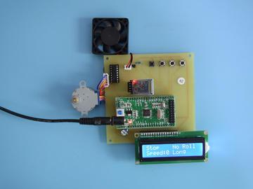 STM32单片机无线蓝牙APP摇头风扇步进电机按键控制42-(pcb+源码+电路图+论文)