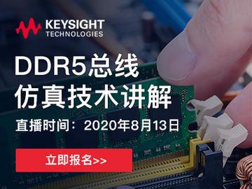DDR4 到 DDR5 是一个技术上的巨大飞跃。在更高带宽的驱动下,DDR5 带来了全新的架构
