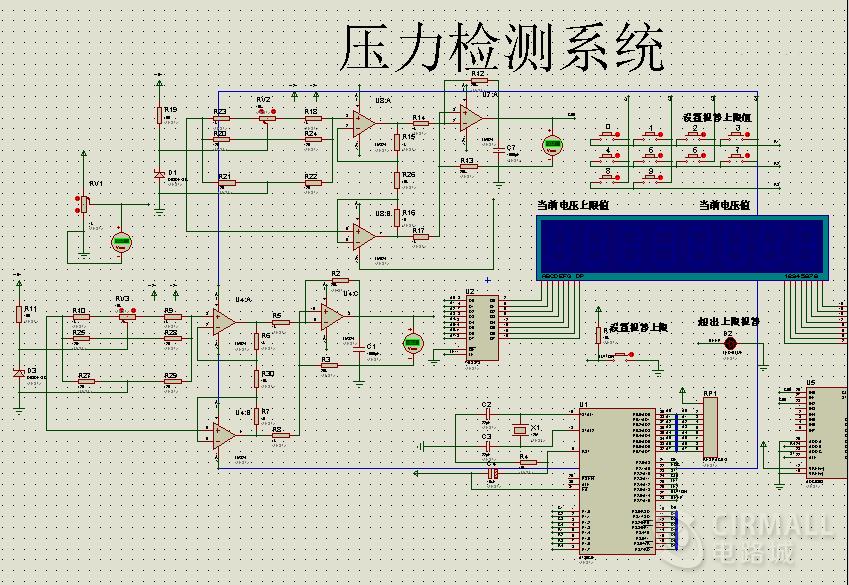 【课程设计】单片机双路压力监测报警系统设计