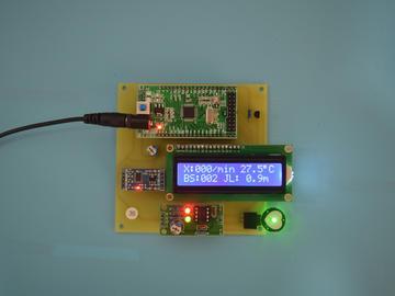 基于STM32单片机智能手环脉搏心率计步器体温显示设计