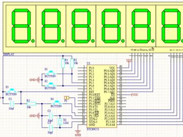 基于STC89C51的频率计的电路方案设计(原理图)