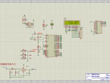 基于传感器的气体检测仪(含仿真+源程序)