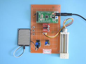 基于STM32单片机的智能窗户窗帘晾衣架雨滴光照检测系统设计-万用板-原理图+PCB图+程序源码45