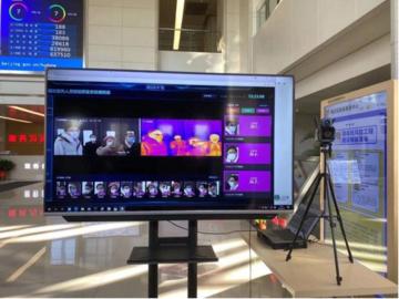 非接触远距离测温,旷视新AI系统可在公共场所快速筛查体温异常者