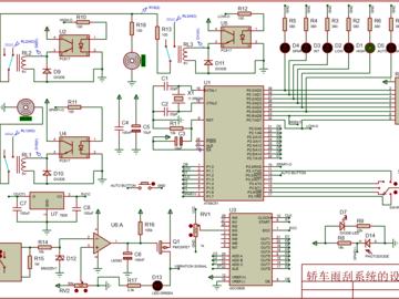汽车雨刷器的电路方案设计(电路图+程序)