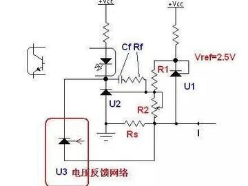 记笔记,3个典型的电流检测电路分析