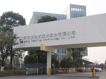 东华测试成功研制高温加速度传感器1A623