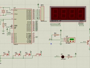 基于51单片机及DS18B20温度传感器的数字温度计电路方案设计