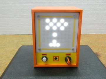 """基于Arduino的""""太空侵略者""""游戏"""