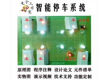 基于STM32和RPR220光电传感器的智能停车系统(程序注释+原理图+设计论文+实物图+演示视频)