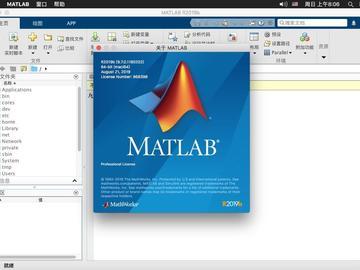 Matlab Rapidstm32工具箱开发stm32