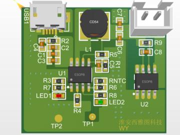 单节锂电池充电电路IP2312U(降压电路)