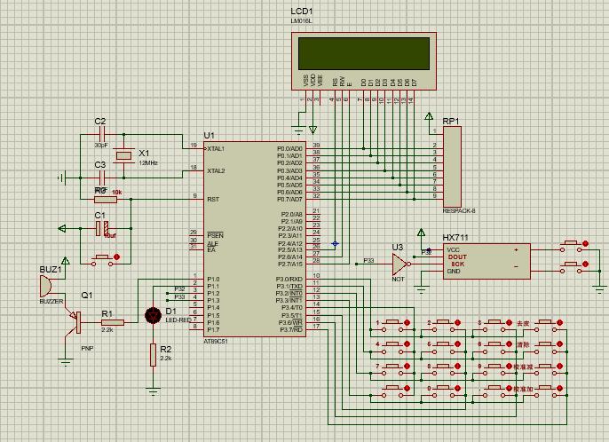 基于51单片机的电子秤的电路方案设计(pcb+原理图)