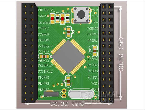 STM32F103最小系统板