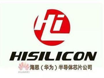 华为海思首次进入全球 10 大半导体厂商销售排名榜,成为第一家中国大陆半导体企业
