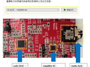 基于NXP Cortex M33 LPC55S26的电竞键盘、鼠标、耳机设计技巧大公开