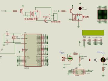 基于单片机的太阳能LED交通警示板的设计(仿真+源码+原理图+设计流程+硬件清单+视频讲解)