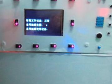 基于STM32和手机APP控制的健康冰箱管家电路设计方案(1.29G教学视频)