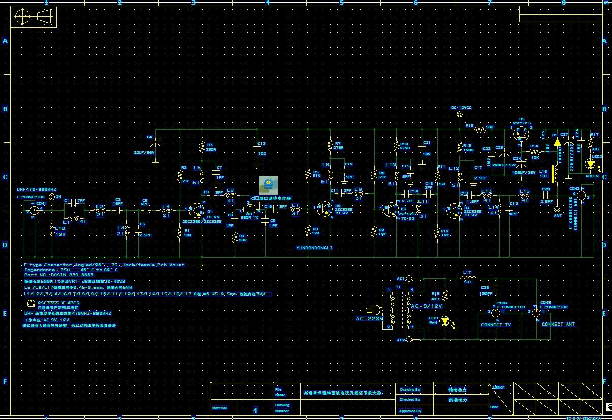 高增益(40dB)遠程地面波電視天線信號放大器