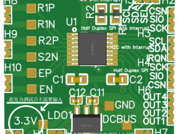 无磁铁 IPS2200 电感式位置传感器(原理图+pcb+BOM表)模块