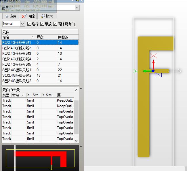 2.4G PCB板载天线(F型,S型等常规规格)可用于蓝牙、WIFI、Zigebee等各类2.4G产品