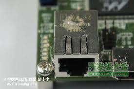基于FPGA的HR03为平台的SERDES接口方案设计