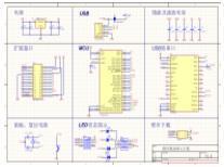 大牛工程师教你在家自制arduino 核心板,内附原理图