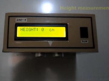 自制一种自动测量人体高度的实用设备