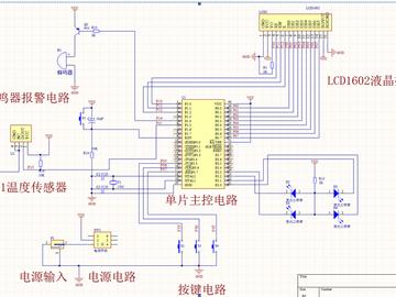 基于52单片机DHT11温湿度检测电路方案设计(含1602显示+原理图,pcb源文件+源代码)