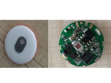 基于CSR 1010 蓝牙BLE 4.0的智慧湿度计解决方案
