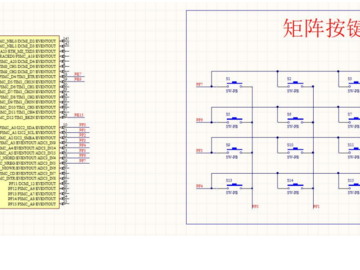 基于STM32智能门锁方案
