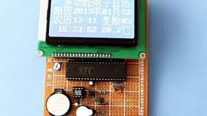 基于FPGA的数字日历设计