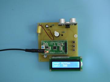 STM32单片机超声波测距倒车雷达防撞报警视力保护54-(pcb+源码+电路图+论文)
