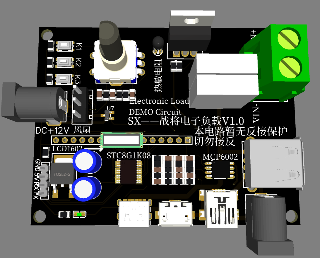 STC8G1K08电子负载的电路方案设计