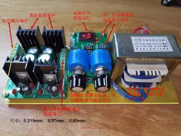 调试用线性直流稳压电源+3.3V±5V±20V mV级别可调输出(原理图+PCB+BOM)