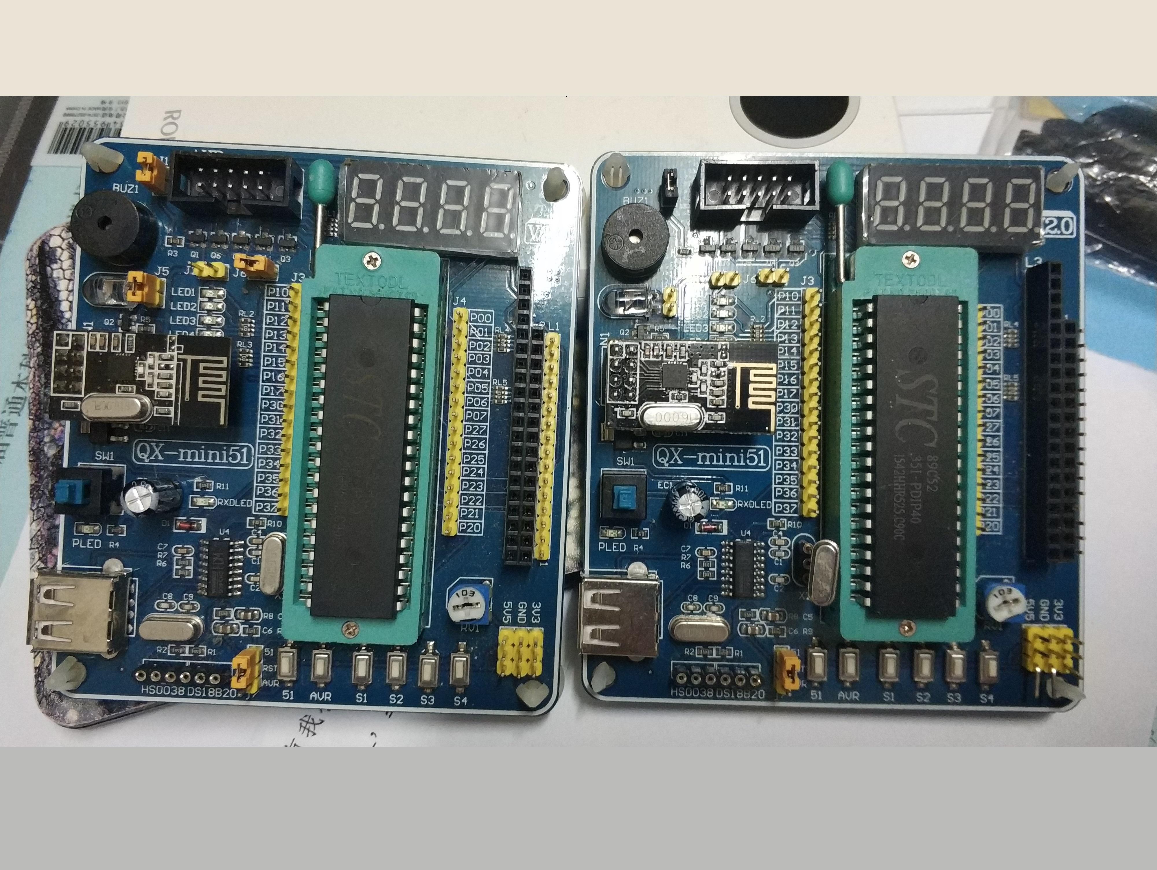 51单片机NRF24L01无线通信电路及代码
