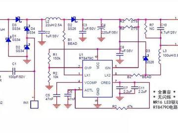 立锜科技特色LED驱动器RT8479C设计资料