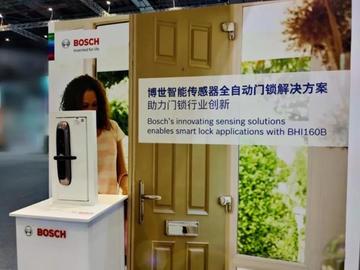 Bosch推出智能传感器全自动门锁解决方案,助力门锁行业创新