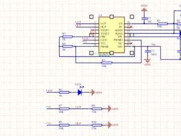 可用于手持仪器的无线充电方案电路设计方案(电路图+数据手册)