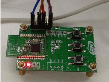 基于 NXP JN5168 的 Ruff ZigBee 网关方案