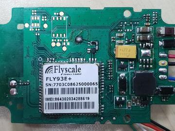 基于展讯SC6531E+SC2393 的无线车载资通系统方案