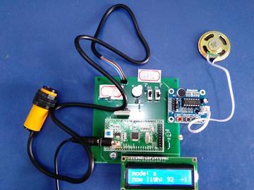 基于STM32单片机的自动感光台灯设计-光敏--蓝牙-ISD1820-(电路图+程序源码)