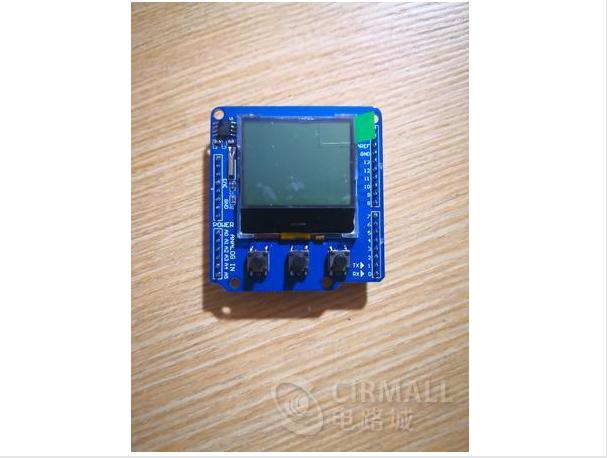 Arduino时钟套件